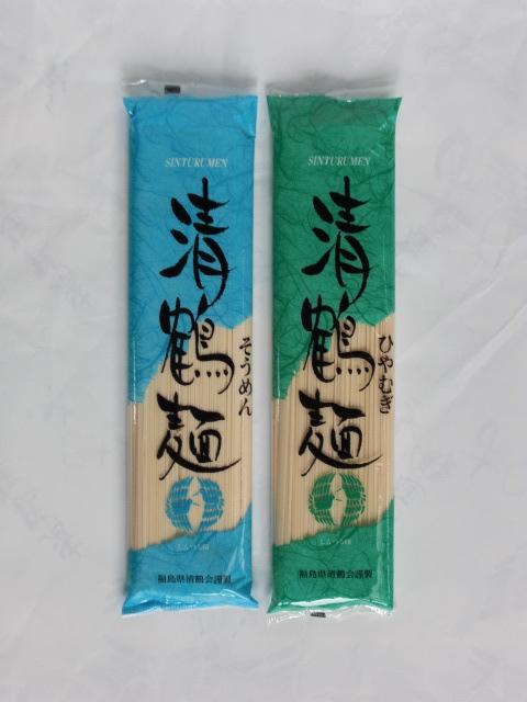 清鶴麺シリーズ