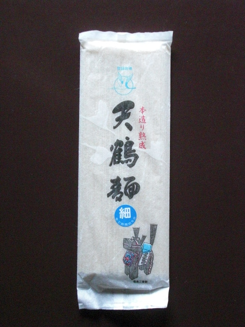 本造り熟成天鶴麺 細